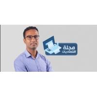 Logo du podcast الطاقة في صلب نزاعات شرق المتوسط