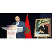 Logo of the podcast منصات إلكترونية لتسويق منتجات الصناعة التقليدية المغربية