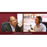 Logo du podcast تمويل الصحة العمومية في المغرب.. بين الاكراهات والفرص