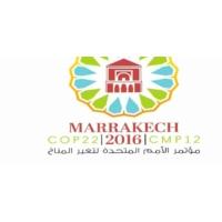 Logo du podcast مؤتمر مراكش..أول مركز للإرشاد الطاقي بالمغرب