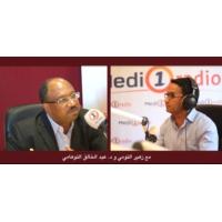Logo du podcast حال الاقتصاد الموريتاني تسعون يوما بعد تولي الرئيس الجديد للسلطة