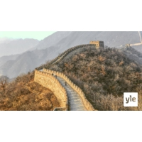 Logo of the podcast Kiinalainen maailma