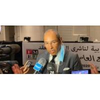 Logo of the podcast الفيدرالية المغربية لناشري الصحف وأزمة الصحافة الورقية