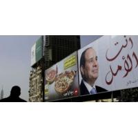 Logo of the podcast Egypte: Cette drôle de campagne présidentielle