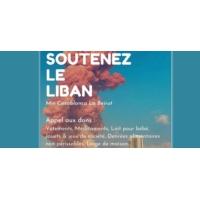 Logo of the podcast L'initiative Min Casablanca La Beirut - Caline Yassine Simonet