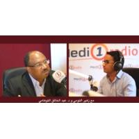Logo du podcast الجزائر: كرونا واصلاح القطاع البنكي