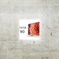 Logo of the podcast Odcinek 157 - Sony XF9005