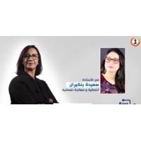 Logo of the podcast الزواج الثانى بعد الطلاق