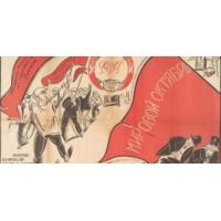 Logo of the podcast Révolution d'octobre 1917: 100 ans après, la société russe toujours partagée