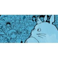 Logo of the podcast Hayao Miyazaki a 78 ans