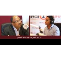 Logo du podcast الجزائر: القطاع الخاص الحلقة المفقودة في خطة الانعاش ما بعد كورونا