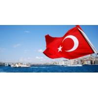 Logo du podcast أسئلة سياسة وجيواستراتيجية وصحية تحاصر الاقتصاد التركي