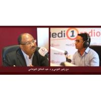 Logo du podcast قطاع العقار في المغرب وحقيقة مؤشرات الازمة