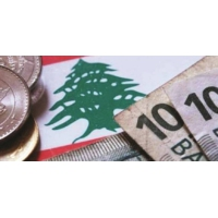 Logo du podcast لبنان: غضب اجتماعي جراء انزلاق سريع في منحدر الانهيار الاقتصادي