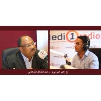 Logo du podcast الاقتصاد الموريتاني عشية الرئاسيات