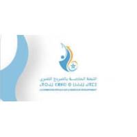 Logo du podcast CSMD : penser le Maroc de demain