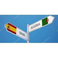 Logo of the podcast Algérie/Espagne, entente obligatoire...