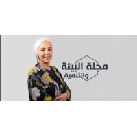 Logo du podcast المهن الخضراء أي آفاق لتشغيل الشباب المغربي؟