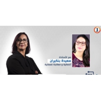 Logo of the podcast لماذا يضرب الرجال زوجاتهم رغم حبهم لهن..؟
