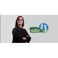 Logo of the podcast الاستاذ عبد الحميد اضليعة : للاب دور كبير جدا في حياة الاسرة لا يمكن ان يهمل ابدا