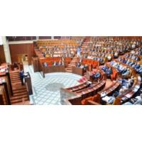 Logo of the podcast معاشات البرلمانيين: كيف ترى الأغلبية والمعارضة مقترح القانون وسبل التصفية؟
