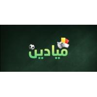 Logo of the podcast ميادين
