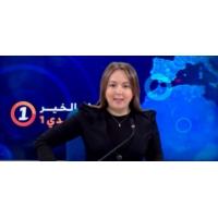 Logo du podcast البرلمان  التونسي يتحول إلى كتلة من النار المشتعلة ضد رئيسه و أزمات إيران تعيد خامنئي إلى منبر الجم…