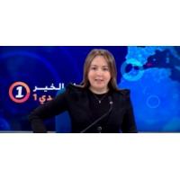 Logo du podcast في زمن الكورونا سلامة المواطن أغلى من أي اقتصاد و أي انجاز...