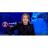 Logo du podcast غضب فلسطيني عارم على الارض و على منصات التواصل رفضا لصفقة القرن