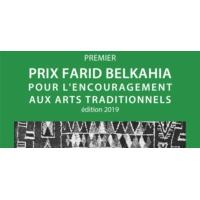Logo du podcast Le 1er Prix Farid Belkahia, dédié aux arts traditionnels.
