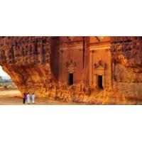 Logo of the podcast L'Arabie Saoudite s'ouvre au tourisme !