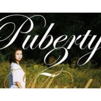 Logo du podcast PBX: os filmes, os livros e os discos do ano até agora