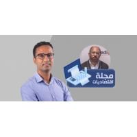 Logo du podcast المغرب يمضي بقوة في تطوير بنيات الطيران المدني