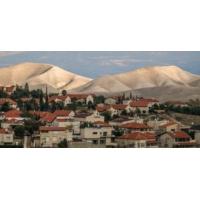 Logo du podcast غوش عتصيون ومعاليه أدوميم.. أهميتهما بالنسبة لإسرائيل والقدس ومخاطرهما على مستقبل السلام والدولة