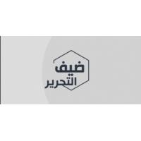 Logo of the podcast إطلاق حملة وطنية للتوقيع على العريضة الوطنية للمناصفة