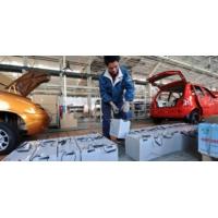 Logo du podcast Le Maroc ambitieux dans le recyclage des batteries automobiles