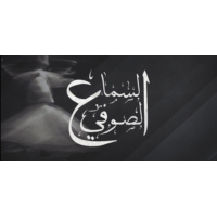 Logo of the podcast السماع الصوفي