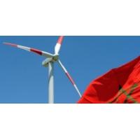 Logo du podcast المغرب وفرنسا إلـى أين وصل التنسيق بشأن مؤتمر المناخ كوب 22