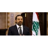 Logo of the podcast Liban, une crise politique inédite.