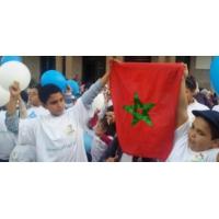 Logo du podcast اليوم العالمي للأطفال ذوي التوحد... المغرب كنموذج