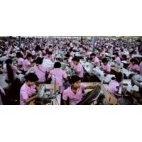 Logo du podcast Pour une industrie textile plus responsable