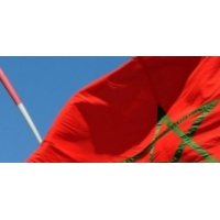 Logo du podcast حصيلة المشاركة المغربية في مؤتمر المحيطات الثالث بواشنطن