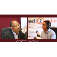 Logo du podcast مشروع قانون مالية 2020 في المغرب
