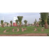 """Logo du podcast المنطقة الخضراء في قرية """"كوب22""""...فضاء للتواصل حول المناخ"""