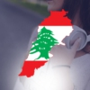 Picture of category Lebanon