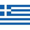 Image de la categorie Grèce