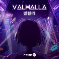 Logo du podcast Valhalla S01E08 : Boss Final - Une saga audio spatiale épique - 16/05/2019