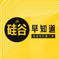 Logo of the podcast S4E07 | 世卫宣布新冠为全球大流行病