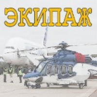 Logo du podcast ЭКИПАЖ