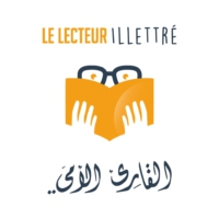 Logo of the podcast Le podcast livresque musulman